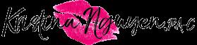 Kristina-Nguyen-watermark-Black